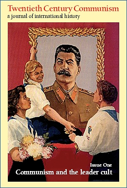 Twentieth Century Communism - issue one